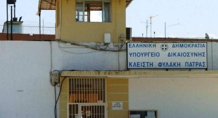 Έγκλειστος στις φυλακές Πάτρας κατάπιε 45 συσκευασίες κάνναβης