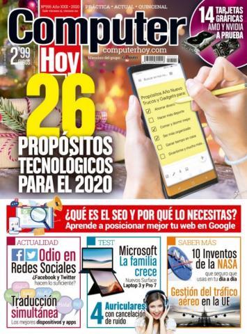 Computer Hoy Nº 555: 26 propósitos tecnológicos para el 2020