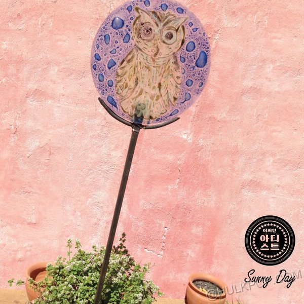 [Single] Maybe An Artist – Sunny Day