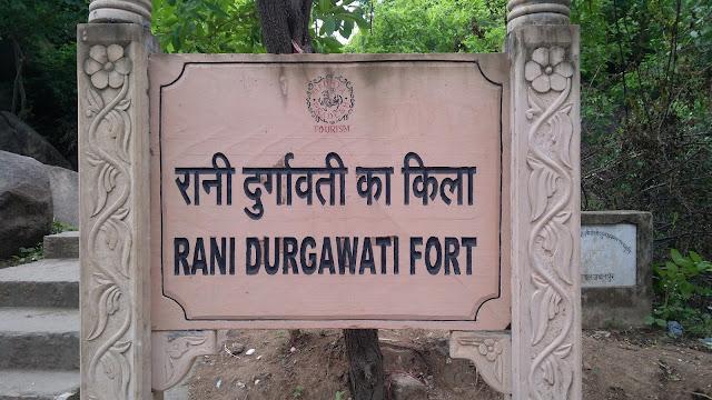 mdan-mahal-fort