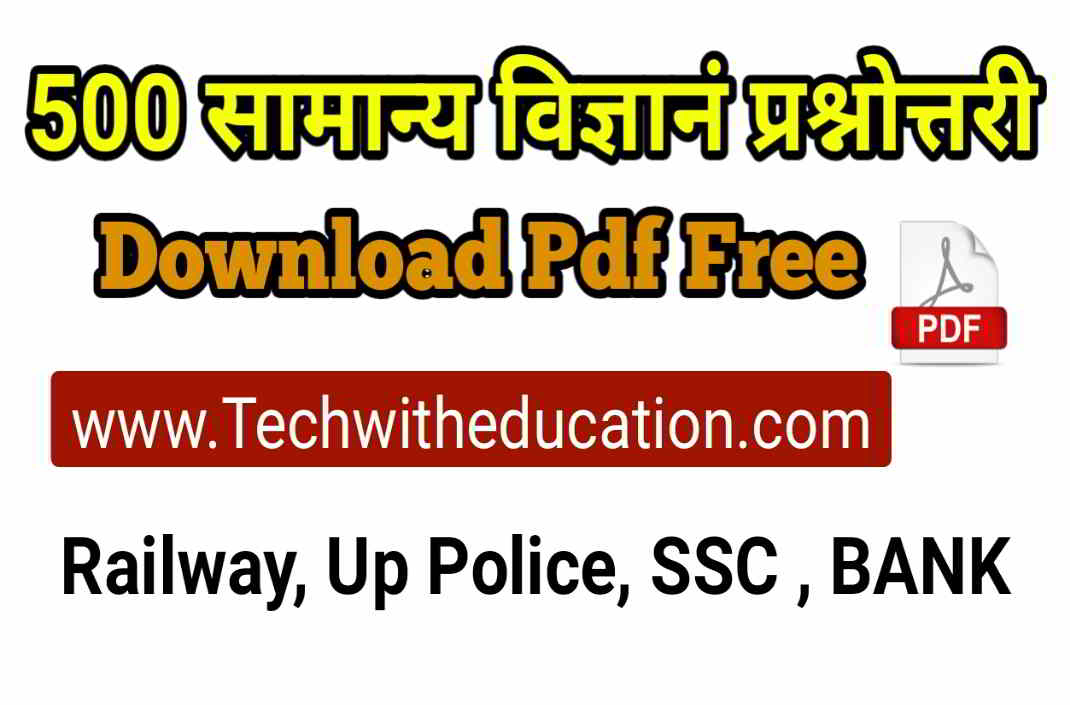 General Science Question And Answer In Hindi Pdf
