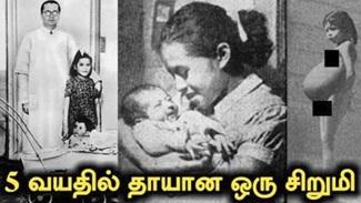 5 Vayathil Thaayana Oru Sirumi