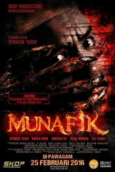 Munafik (2016) HDTV 1080p movie