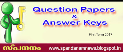 spandanam / സ്പന്ദനം: Question Papers and Answer Keys- First