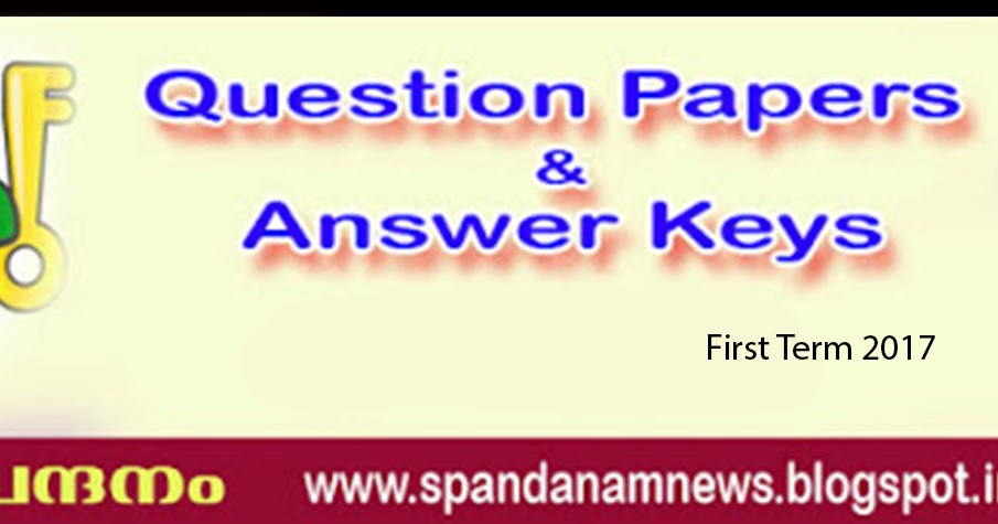 spandanam / സ്പന്ദനം: Question Papers and Answer