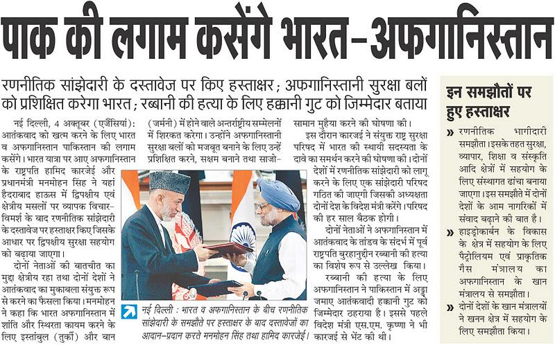 Hindi News Hindi Newspaper News In Hindi Latest Delhi