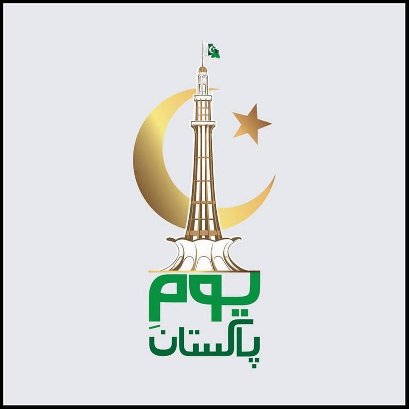 war   PAKISTAN ARMY   Pinterest   War Kozah       ideias sobre   September      no Pinterest   Paquistan  s