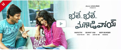 Bale Bale Magadivoy 2015 Telugu Movie 300MB and 700Mb Free