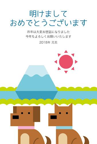 初日の出と犬の夫婦のフラットデザイン年賀状(戌年)