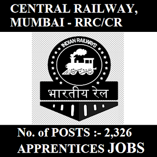 Railway Recruitment Cell, Central Railway, RRCCR, RAILWAY, Railway, Indian Railways, Maharashtra, CR, ITI Apprentices, Apprentice, 10th, ITI, freejobalert, Sarkari Naukri, Latest Jobs, Hot Jobs, rrccr logo