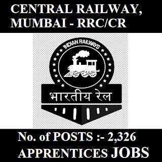 Central Railway, Railway Recruitment Cell, RRCCR, freejobalert, Sarkari Naukri, Central Railway Answer key, Answer Key, rrccr logo