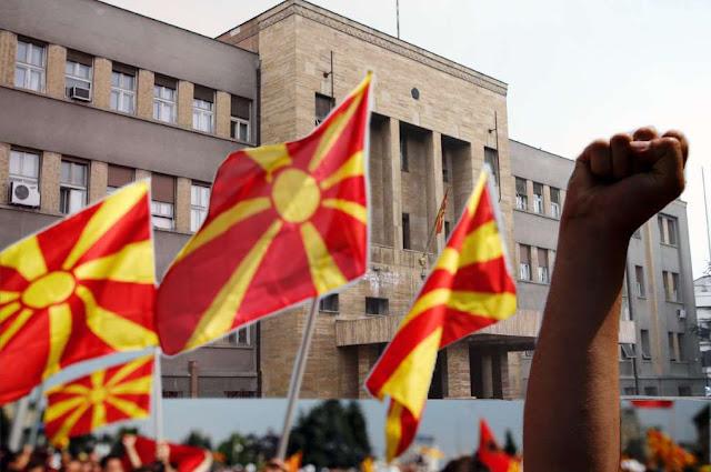 Ρωσικά «πυρά»: ΝΑΤΟ και ΕΕ προωθούν την «αλβανική πλατφόρμα» στα Σκόπια.