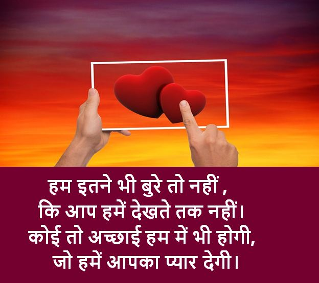 latest heart touching images, latest heart touching images download
