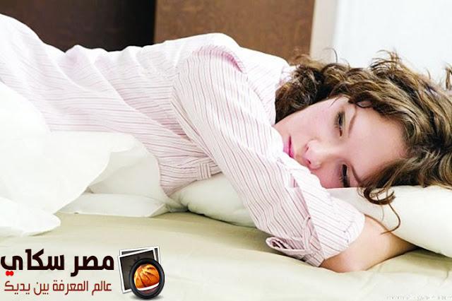 الحمل وأهم التغيرات الهرمونية Pregnancy and important hormonal changes