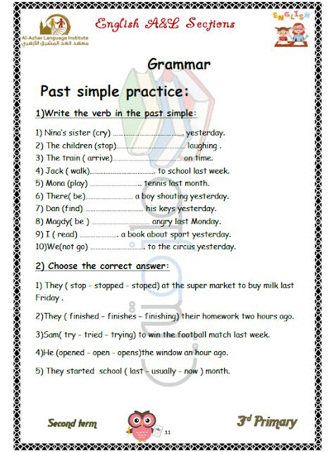 المراجعة النهائية لغة انجليزية للصف الثالث الإبتدائي الترم الثاني