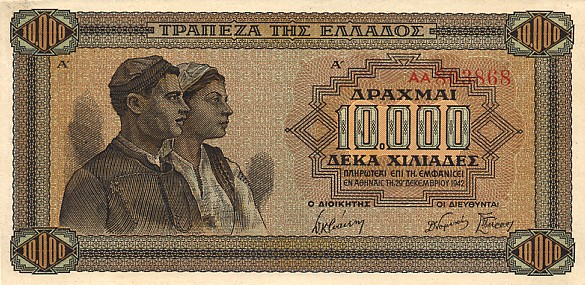 https://2.bp.blogspot.com/-aIG2P3UWdd0/UJjryVGBzpI/AAAAAAAAKEM/Y3nPu_3AynM/s640/GreeceP120a-10000Drachmai-1942_f.jpg
