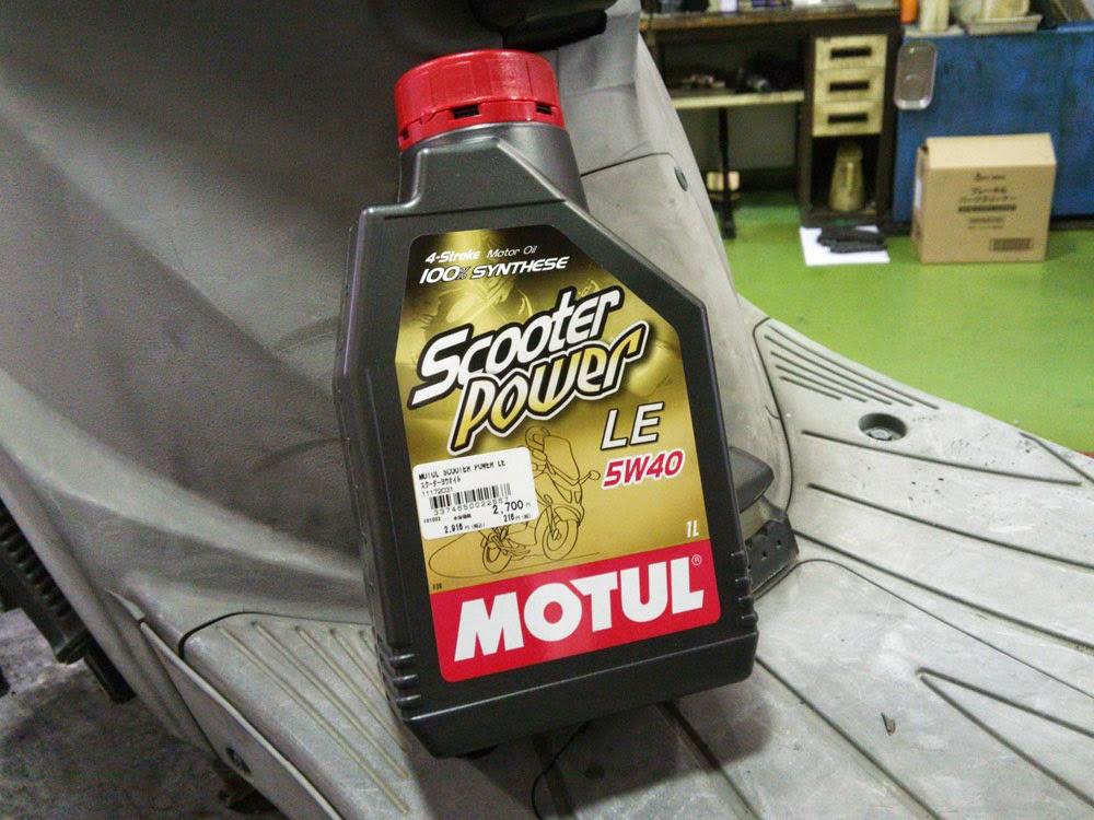 モチュールのエステル系100%科学合成エンジンオイルは個人的にも大好きで、この先も使い続けるでしょう。