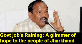 govt-jobs-paramnews-a-glimmer-of-hope-to-the-people-of-jharkhand
