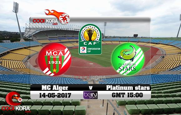 مشاهدة مباراة بلاتينيوم ستارز و مولودية الجزائر اليوم 14-5-2017 كأس الإتحاد الأفريقي