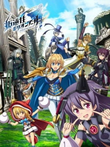 Hangyakusei Million Arthur Ss2 - Operation Han-Gyaku-Sei Million Arthur 2nd Season VietSub