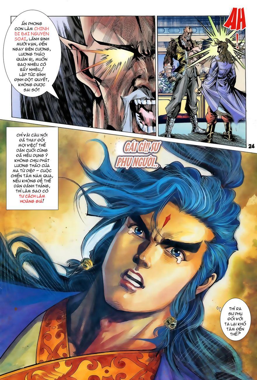 Đại Đường Uy Long chapter 73 trang 24