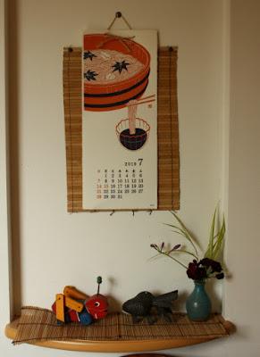 和紙のカレンダー