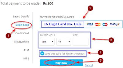 ATM Ki Details Dale