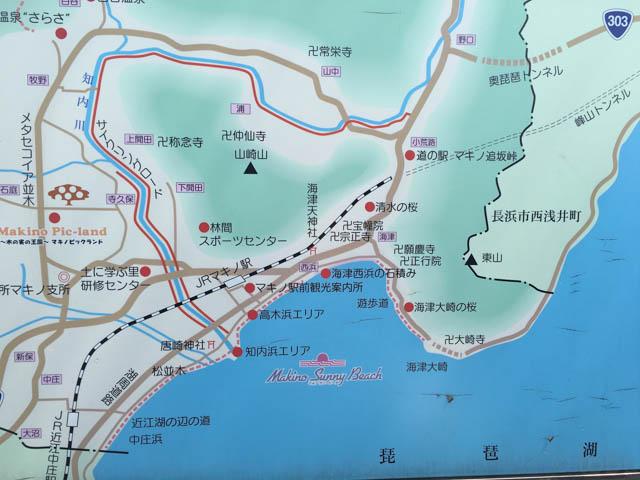 マキノ駅周辺の地図