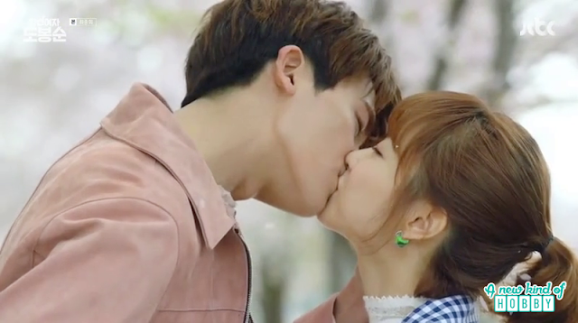 bong soon and min hyuk kiss -  Strong Woman Do Bong Soon (Dates & Kisses) korean Drama