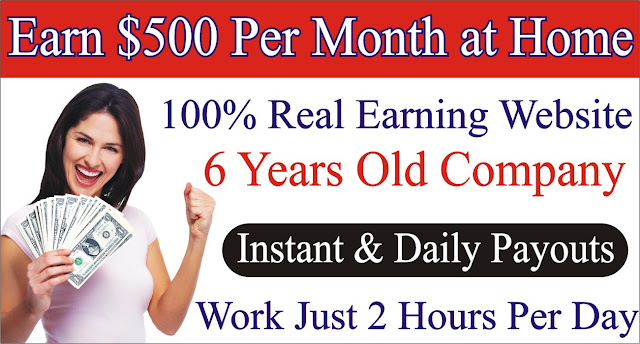 Earn 20$ Daily From LTE PTC -Paid To Click