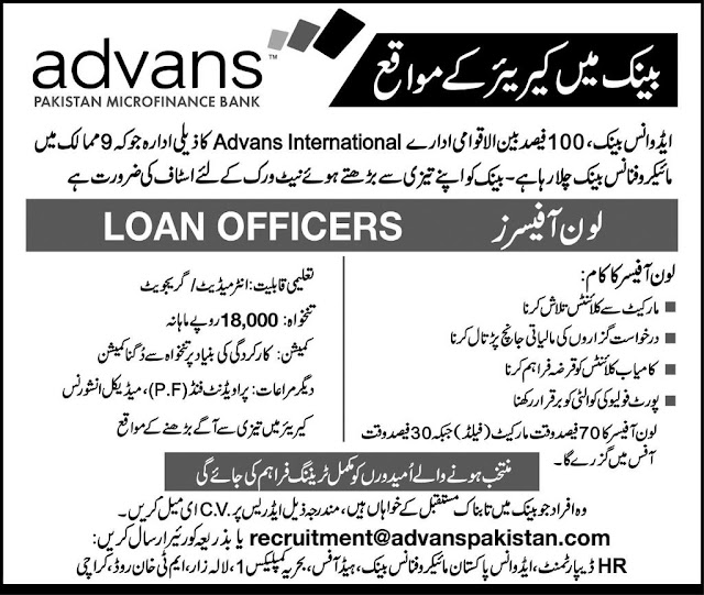 Loan Officers Jobs in Advans Pakistan Micro-finance Bank Jobs
