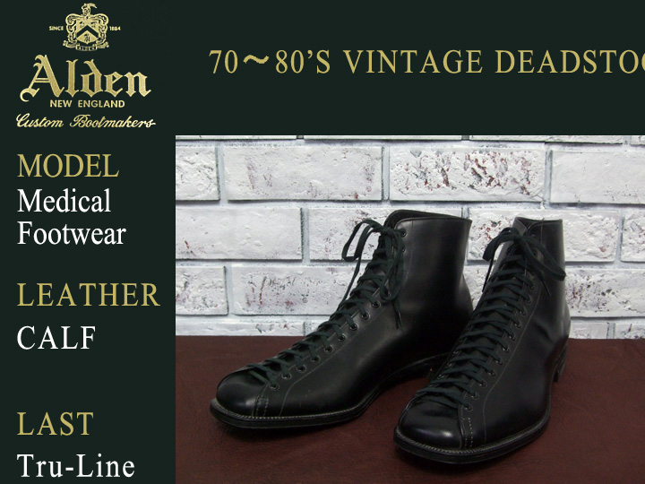 Shopping From Ebay Alden Surgical Boots Archival Blog