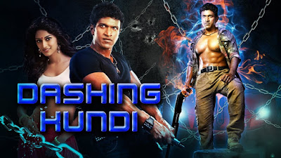 Dashing Kundi 2017 Hindi Dubbed 480p WEBRip 450mb