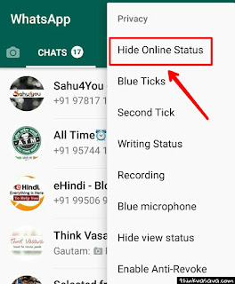 How to hide online on Whatsapp in hindi