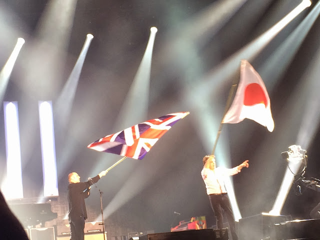 Image result for paul mccartney budokan japan flag