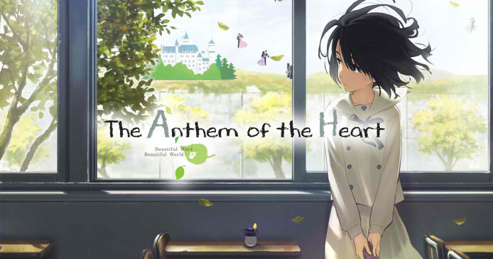 The Anthem Of The Heart Stream Ger Sub
