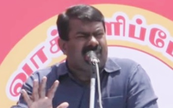 Seeman Speech 10-05-2016 Kallakkurichy