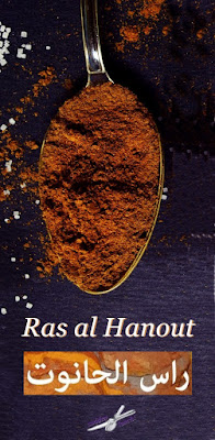 spice-mix