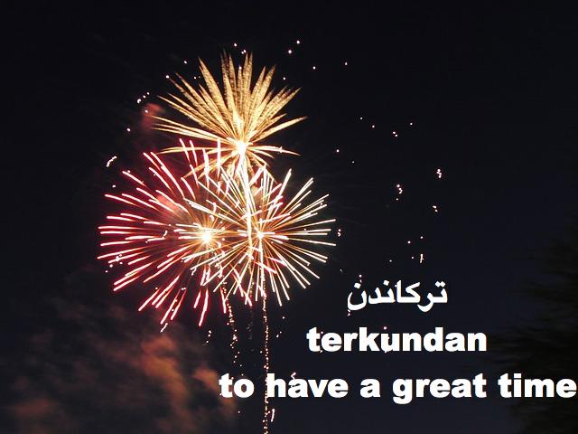 Terkundan is slang for having a great time in Persian Farsi language
