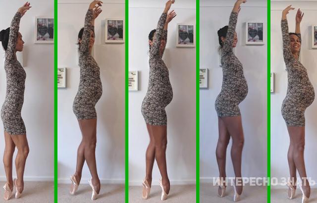 Танец беременной балерины стал хитом в интернете. И вот почему!