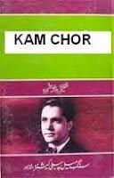Kaamchor Bhoot By Shafiq ur Rehman PDF