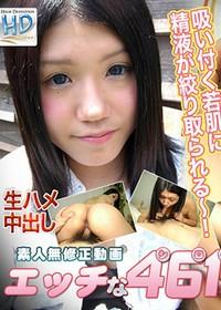 WatchJunko Asano4001217