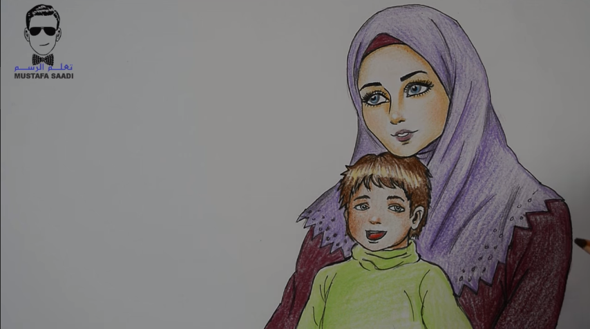 تعليم رسم امرأة محجبة مع طفلها للمبتدئين هدية عيد الام