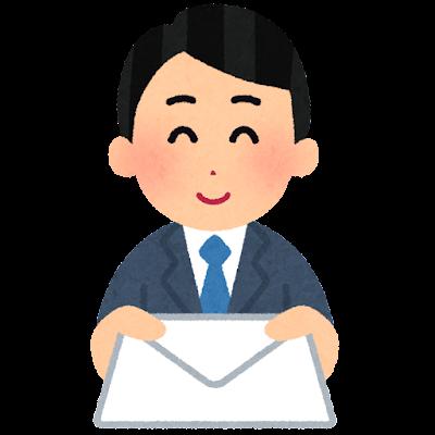 手紙を渡す会社員のイラスト(男性)