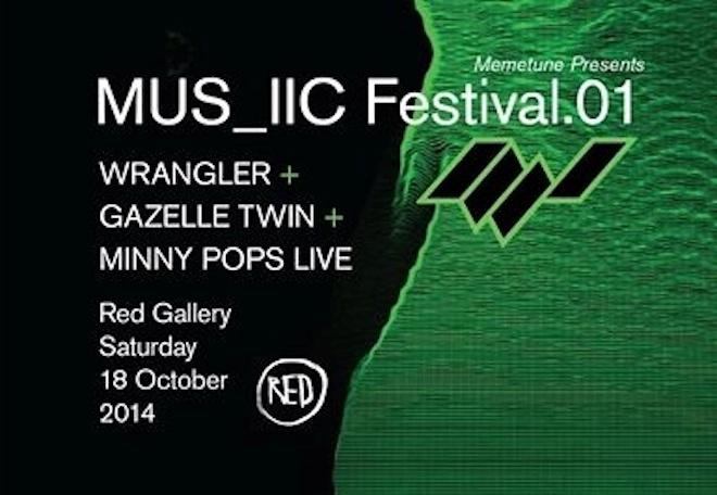 18 Oct 2014 - MUS_IIC Festival, Red Gallery, London, United Kingdom