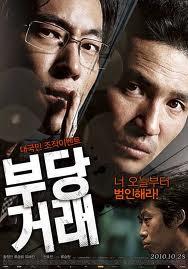 Xem Phim Bất Công 2011
