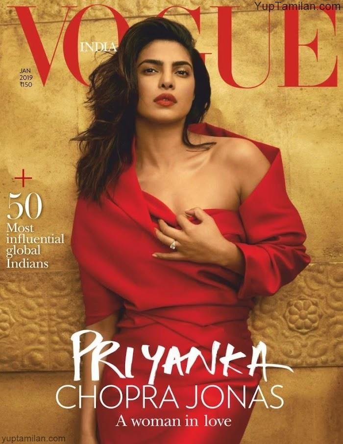 VOGUE India January 2019 featuring Priyanka Chopra Jonas PDF to Download