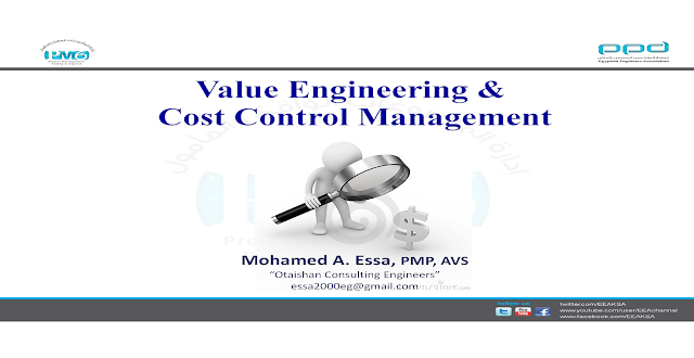 Download Value Engineering Cost Control Management pdf