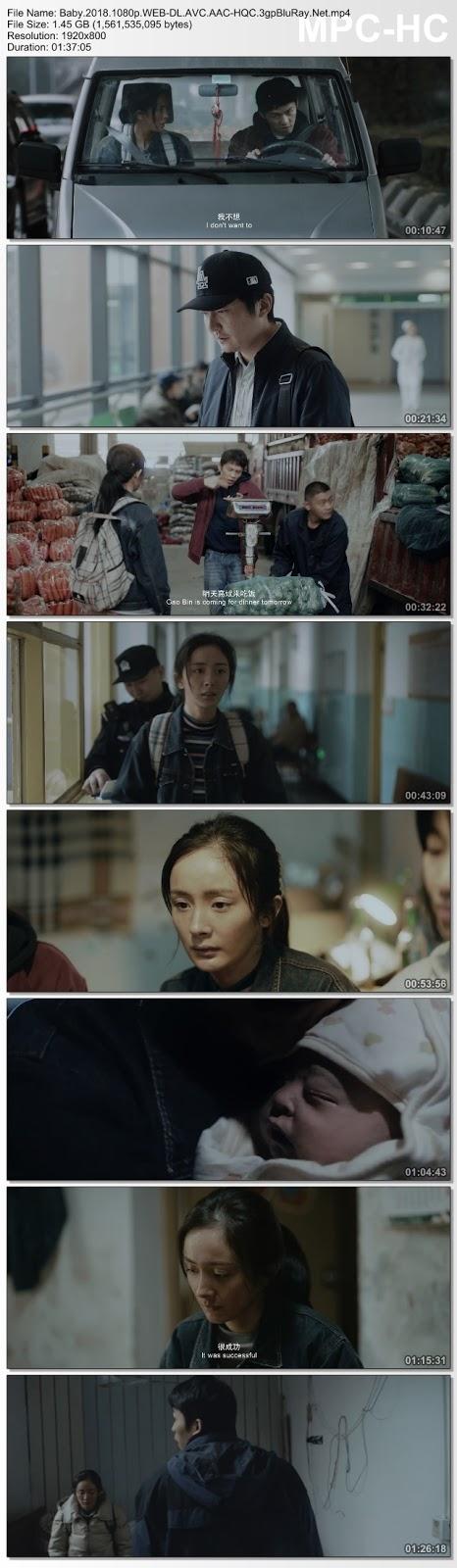 Screenshots Download Bao Bei Er (2018)