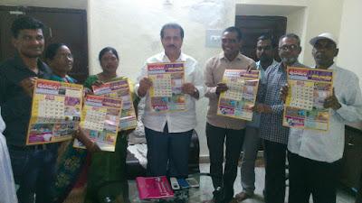 2016 Calendar Inaugurated by MLA Venu Gopala Chary @ Adilabad